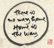 Photo=Calligraphy=home is the way, Feb 13